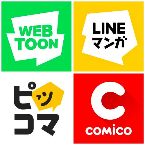 トレンド Webtoon